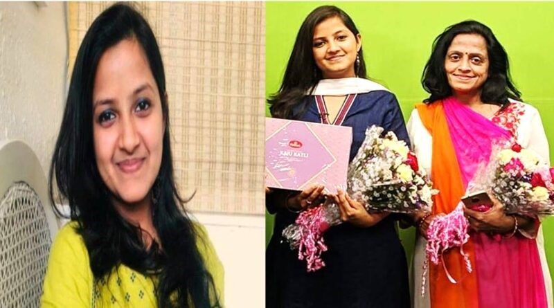 Rishita Gupta IAS: After father's death, daughter prepares for UPSC exams, becomes IAS officer after getting 18th rank in first attempt
